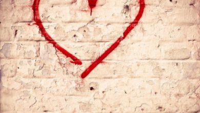 Escribir En Foto corazon rojo 390x220 - Escribir En Foto corazon rojo