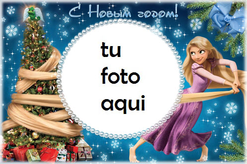 Rapunzel Feliz Navidad Marcos Para Foto - Rapunzel Feliz Navidad Marcos Para Foto