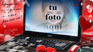 el marco de fotos romantico para laptop 390x220 - el marco de fotos romántico para laptop