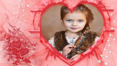 Photo of marco de fotos romántico color rosa y gran corazón romántico