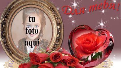 Photo of marco de fotos romántico con flor roja dentro del corazón