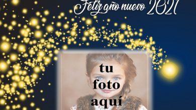 Photo of Feliz año nuevo 2021 marco de fotos de estrellas doradas