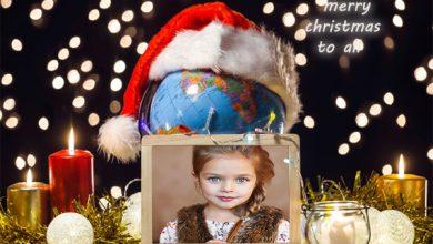 marcos gratis de navidad 390x220 - marcos gratis de navidad