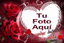 El Amor Es Una Llama En El Corazon Romantico Marcos 220x150 - El Amor Es Una Llama En El Corazón Romántico Marcos