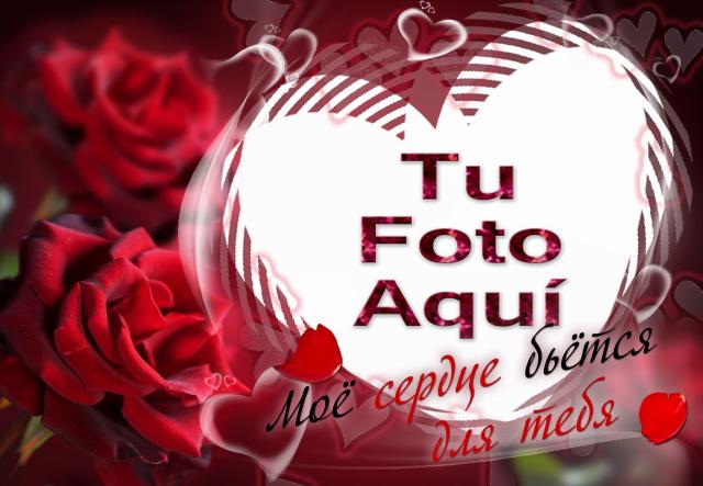 El Amor Es Una Llama En El Corazon Romantico Marcos - El Amor Es Una Llama En El Corazón Romántico Marcos